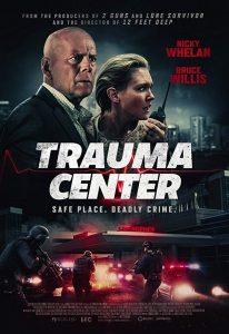 Trauma-center- (1)