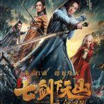 Phim Thất Kiếm Hạ Thiên Sơn: Tu La Nhãn (2019) – HD – Thuyết minh